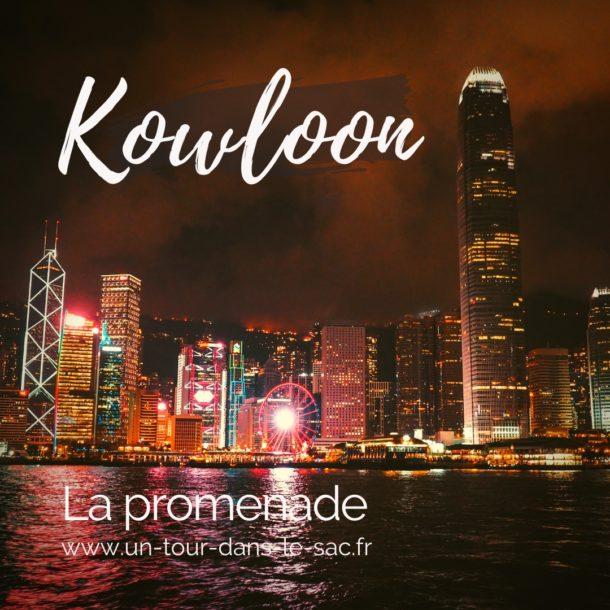 Promenade sur Kowloon